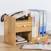 檔案夾辦公桌面收納盒文件儲物盒辦公用品置物架創意木質雜物收納盒
