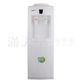 220V 佳美一飲水機家用立式制冷制熱台式大小型辦公室桶裝水全自動新款 滿天星