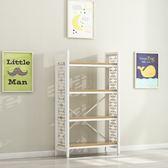 Z-鐵藝多層置物架鋼木組合現代簡約工業風書架儲物架客廳展示架【主圖款】