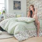 lasol設計款60支精梳棉-戀人系列『花舞戀人』兩用被床包四件組加大雙人(睡眠屋)