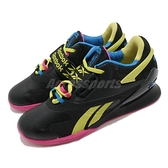 Reebok 訓練鞋 Legacy Lifter II 黑 黃 粉 男鞋 舉重鞋 運動鞋 CrossFIT 健身專用 【ACS】 FU9462