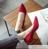 韓版新款格紋高跟鞋女百搭尖頭淺口細跟紅色婚鞋貓跟單鞋 韓幕精品