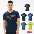 MIZUNO Slim FIT 成人款短袖T恤 運動上衣 短袖上衣 吸濕排汗 32TA1006 21SS 【樂買網】