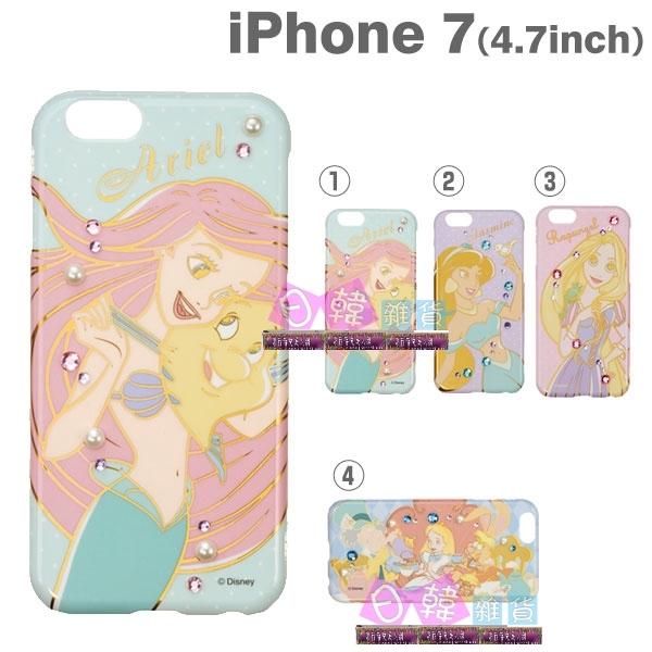 迪士尼小美人魚長發公主愛麗絲iPhone7奢华水鑽手機殼   -64370017