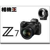 Nikon Z7 Kit組 + FTZ轉接環〔含 24-70mm F4 + 轉接環〕平行輸入