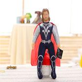 漫威英雄雷神索爾公仔玩具娃娃玩偶 708569【77小物】