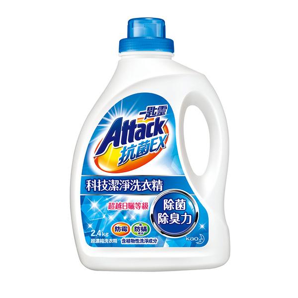 一匙靈 抗菌EX 科技潔淨洗衣精 2.4Kg/瓶