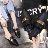 女鞋時尚外穿半拖鞋百搭包頭涼鞋黑色尖頭平底穆勒鞋 one shoes