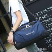行李包女旅游包大容量旅行包手提旅行袋男士出差包單肩行李袋 完美情人精品館