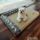 狗窩夏季四季通用狗狗床小型犬泰迪夏季涼窩貓窩夏天寵物狗狗用品 ATF 夏季狂歡