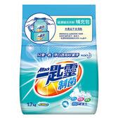 一匙靈制菌超濃縮洗衣粉補充包1.7kg【康是美】