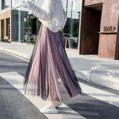 紗裙網紗半身裙女秋冬新款春夏超仙氣質撞色中長款仙女裙溫柔 小宅妮