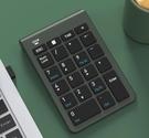 數字鍵盤 千業數字鍵盤蘋果筆記本電腦臺式機通用外接USB超薄有線無線鍵盤【快速出貨八折鉅惠】