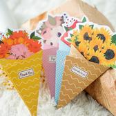 【BlueCat】向日葵康乃馨玫瑰花束祝福信封卡片