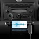 美國besign 接地迴路噪聲隔離器 sb363 濾波器 3.5mm音源雜音過濾器