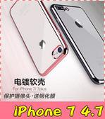 【萌萌噠】iPhone 7 (4.7吋) 還原真機之美 電鍍邊框透明奢華軟殼 超薄全包防摔款 手機殼 贈鋼化膜