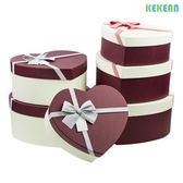 心形禮品盒禮盒生日禮物包裝盒情人節禮物盒禮品包裝盒