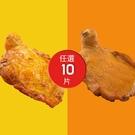 (加贈1片)【KK Life-免運組】雞...