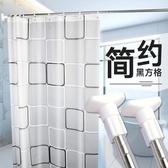 浴室簾 浴簾套裝免打孔防水防黴簾子布衛生間掛簾浴室門簾桿淋浴隔斷加厚 茱莉亞ATF