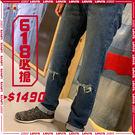 ‧褲管微向下修窄,線條更俐落 ‧臀部設計微寬鬆並貼合男性身形 ‧剪裁貼身更顯修長