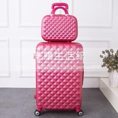 萬向輪行李箱 拉桿旅行箱(24寸 14寸子母箱玫紅色)LG-38429
