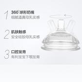 韓國進口comotomo可么多么新生兒防脹氣奶嘴寬口徑NT1NT2NT3NT4
