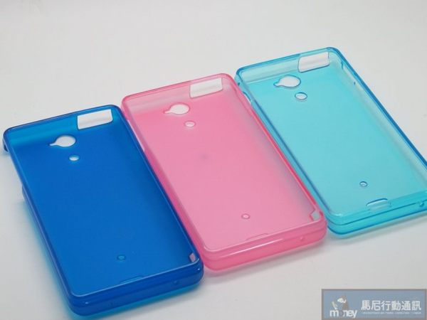Sony Xperia V(VC)/LT25/LT25i 原廠手機套//保護殼/保護套/清水套/果凍套/矽膠套/布丁套【馬尼行動通訊】