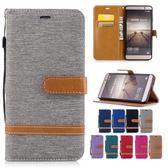 蘋果 IPhone XR IX XS Max i8 i7 牛仔撞色 掀蓋殼 手機皮套 插卡 支架 磁扣 掛繩 內軟殼 皮套