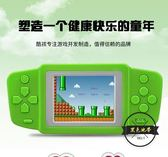 PSP酷孩兒童益智彩屏掌上游戲機PSP魂斗羅歸來FC—聖誕交換禮物