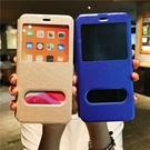 超薄蘋果12 Pro翻蓋手機套 蘋果12 mini保護套 IPhone 12翻蓋手機殼 開窗皮套防摔iPhone12 Pro Max保護殼