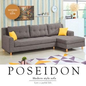 【本木】波西頓 日式簡約L型亞麻布沙發組面左灰色