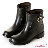 amai SGS認證-金屬釦環中筒工程雨靴 黑