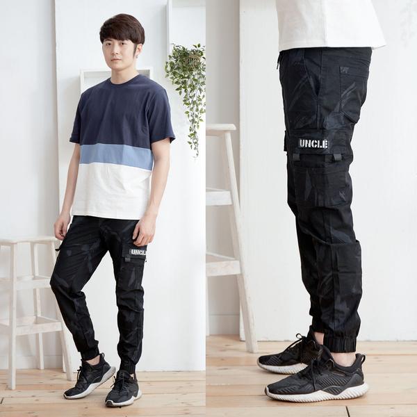 黑色迷彩造型鬆緊帶縮口褲工作褲