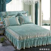 水晶絨壓花蕾絲花邊保暖加厚夾棉單件床裙床罩加棉絨床套wy