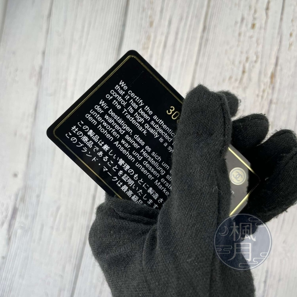 BRAND楓月 CHANEL 香奈兒 30開 AS1949 經典款迷你包組合 BOY COCO 2.55 流浪包 可實背