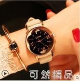 新款網紅星空手錶女士抖音同款時尚潮流學生韓版女防水石英表 可然精品