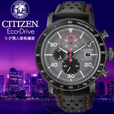 CITIZEN日本星辰任賢齊與吳慷仁代言Eco-Drive都會紳士計時光動能限定腕錶CA0645-15H公司貨