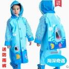 兒童雨衣幼兒園寶寶小孩小學生男女大童小童帶書包位防水環保雨披 小山好物