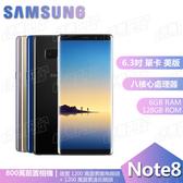 破盤 庫存福利品 保固一年 Samsung note8 n950 單卡64g 粉 免運 特價:14800元
