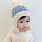 寶寶帽子秋冬季兒童護耳帽男童女童保暖男女嬰幼兒加厚針織毛線帽 蘇菲小店