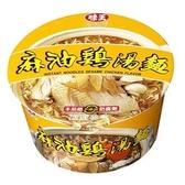 味王麻油雞湯麵85g/碗【康鄰超市】