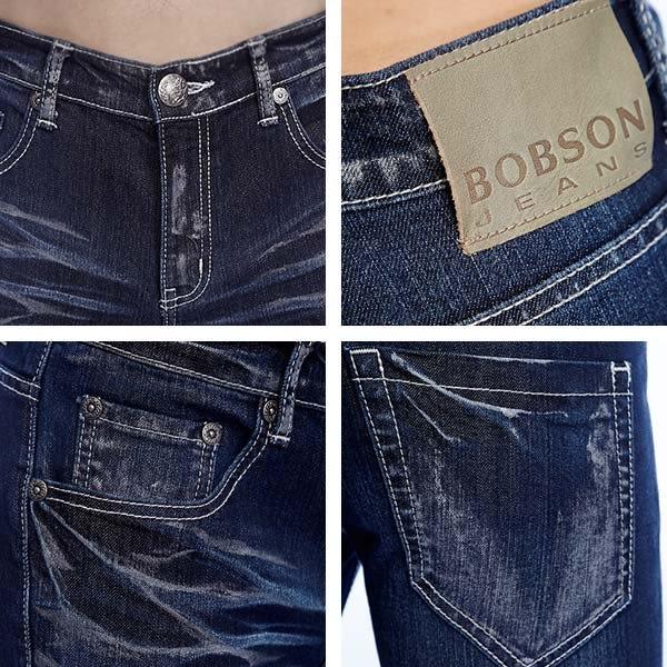 BOBSON 男款刷銀漆伸縮直筒褲(1778-53)