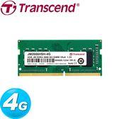 Transcend創見 JetRam DDR4-2666 4GB 筆記型記憶體