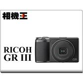 Ricoh GR III〔三代機〕平行輸入