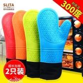 商用矽膠隔熱手套防燙手套耐高溫微波爐烤箱廚房烘焙防熱加厚加棉『夢娜麗莎』
