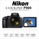 Nikon COOLPIX P900 類單 WiFi 翻轉螢幕 國祥公司貨【64G+登錄送好禮~12/31】★可刷卡24期★薪創數位
