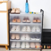 簡易鞋架多層寢室鞋柜家用門口防塵收納大容量鞋架子【倪醬小舖】