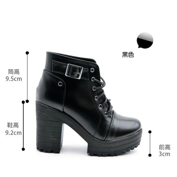短靴.MIT.英式雅痞亮皮革綁帶圓頭厚底粗跟短靴. 黑色【鞋鞋俱樂部】【028-7789】