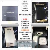 【拆封福利品】華碩 ASUS ZenFone 3 Deluxe ZS570KL 4G/32G 5.7吋 雙卡 指紋 智慧型手機~送玻保