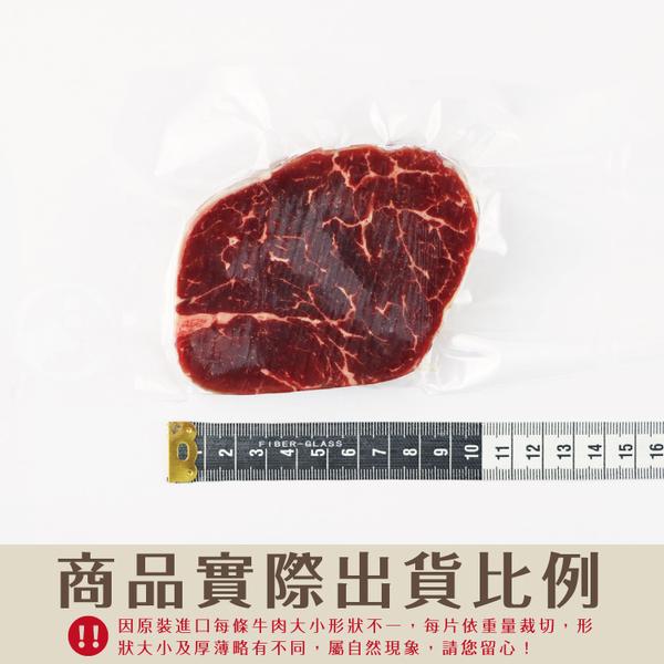 【599免運】紐西蘭銀蕨PS極鮮嫩菲力牛排1片組(100公克/1片)